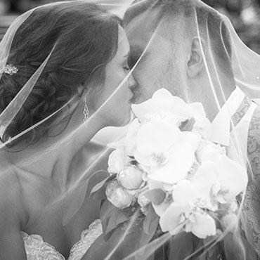 Hochzeit Ruppichteroth Fotograf Hochzeitsvideo Hochzeitsfotograf Sergej Metzger Natalja Frei